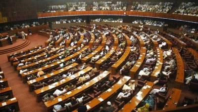 National Assembly condemns terrorist attacks in Sri Lanka