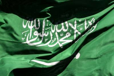 Saudi Arabia's mass execution of 37 terrorists
