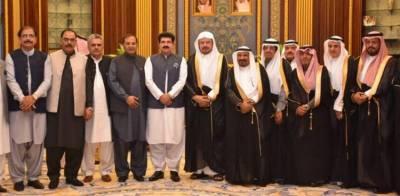 Saudi Arabia Shura council delegating arrives in Pakistan on an important visit