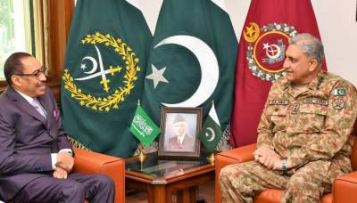 Saudi defence minister called on Pakistan Army Chief at GHQ