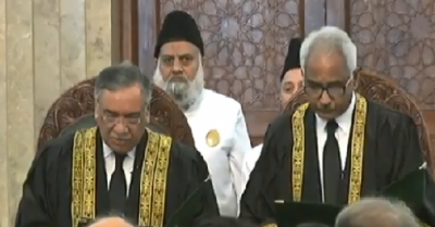Justice Qazi Muhammad Amin Ahmad takes oath as judge of Supreme Court