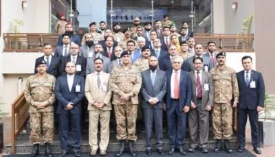 Pakistan Army Chief inaugurates National University of Technology