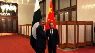 Pakistan Foreign Minister held important meeting with his Chinese counterpart in Beijing