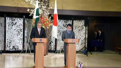 Pakistan, Japan agree to enhance bilateral cooperation