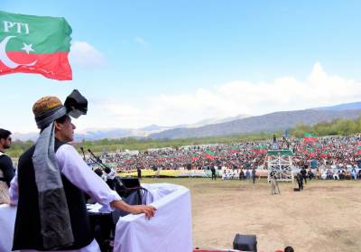 PM Khan to announce big development package for people of South Waziristan