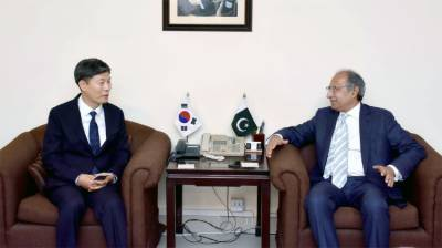 South Korea to provide big concessional financing to Pakistan