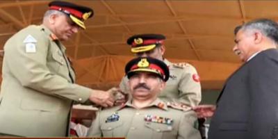 Lieutenant General Sher Afgun appointed as Colonel Commandant of Azad Kashmir Regiment