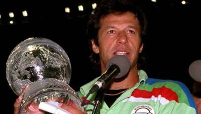 PM Imran Khan captains Cricinfo's all-time World Cup XI
