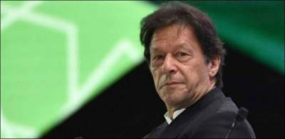 PM Imran Khan office issues important policy statement on Afghanistan conflict