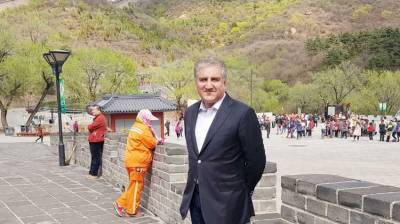 OBOR to become sign of Pakistan-China friendship: FM Qureshi