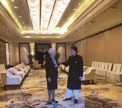 PM Imran Khan held important meeting with IMF Chief in China