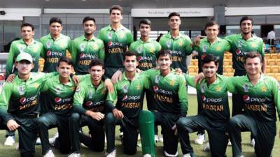 BAD News for Pakistan cricket fans