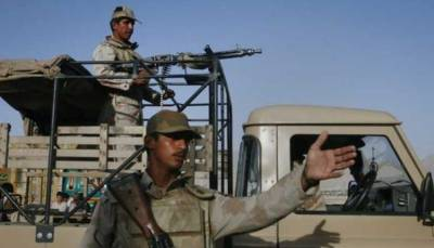 Bomb blast in KP, Multiple casualties of security forces personnel reported