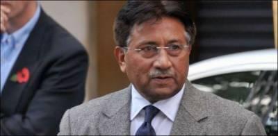 Former President Pervaiz Musharraf announces date for return back to Pakistan