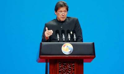 'Pakistan is proud to have partnered & pioneered with China in Belt and Road, CPEC initiatives'