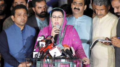 Pakistan to sign Free Trade Agreement with China: Dr Firdous