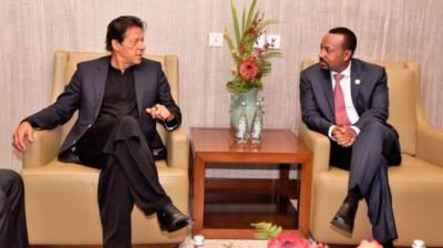 PM Imran Khan meets Ethiopian PM in Beijing