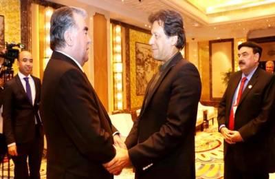 PM Imran Khan meets Tajik President