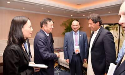 CEO of Chinese Tech Giant Huawei makes big offer of huge investment in Pakistan