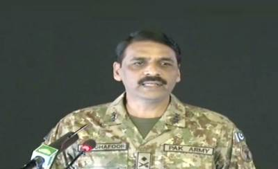 DG ISPR's new offer to India