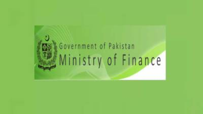 Finance Ministry responds over media reports of funds cut to provinces