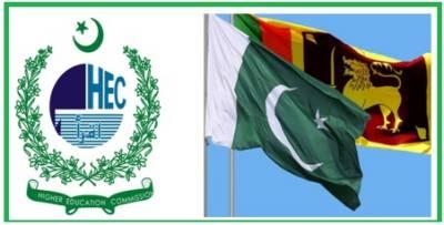 HEC Pakistan announces huge scholarship scheme for Sri Lankan students