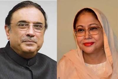 IHC announces verdict in former President Asif Zardari bail case