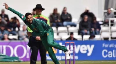 Pakistan beat Northamptonshire in warm up match