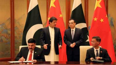 Pakistan, China sign Second Phase of FTA & ML-1 Railway-line agreement