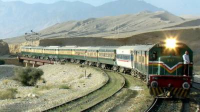 Pakistan Railways earns Rs 3.7 billion exta in PTI government nine months tenure