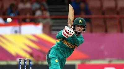 Pakistan Women cricket team Skipper Bismah Maroof breaks silence over upcoming South Africa tour