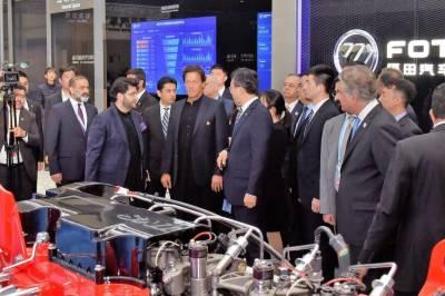 PM Imran visits headquarters of FOTON automotive