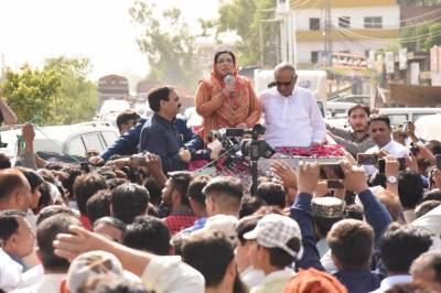 PTI's politics based on provision of relief to masses: Dr Firdous