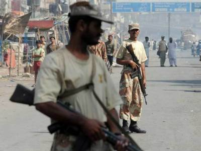Ranger nab 14 suspects including extortionist