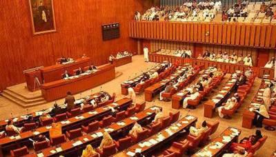Senate of Pakistan passes 4 bills