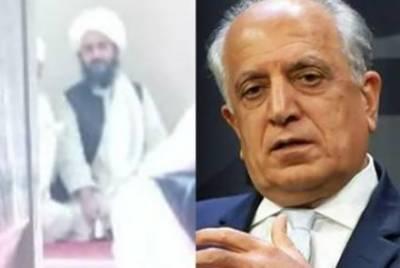 Afghan Taliban seek complete withdrawal of US troops from Afghanistan