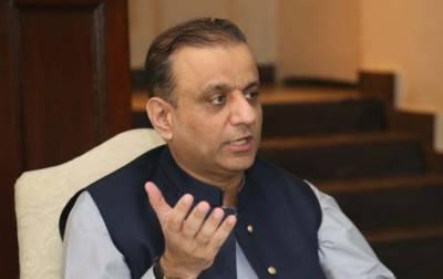 Court extends judicial remand of Abdul Aleem Khan till May 13