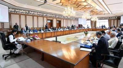Federal Cabinet decides to observe office timings from 10 am to 4 pm during Ramzan
