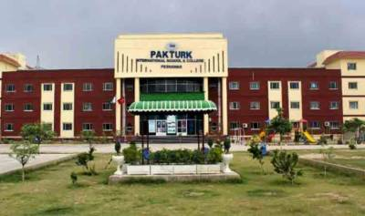 Federal government bans and declared Pak Turk International Schools as proscribed organisation