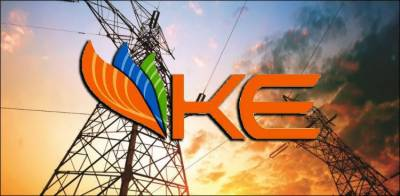 New privatisation plan unveiled for K Electric