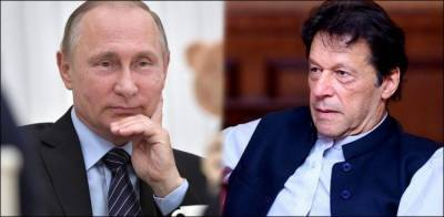 Pakistan Russia to inch closer further