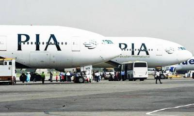 PIA flight takes off and reaches destination but without