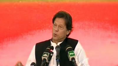 PM Imran Khan address at the 23rd foundation day of party at Jinnah Convention Center Islamabad