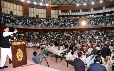 PM Imran Khan makes promise with the nation