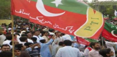 PTI observing its 23rd foundation day today