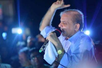 Shahbaz Sharif reveals date for return back to Pakistan