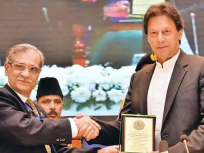 PM Imran Khan, former CJP performs ground breaking of Mohmand Dam