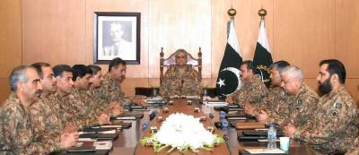 221st Corps Commanders Conference held at GHQ with COAS General Bajwa in chair