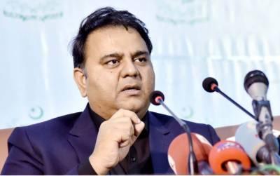 Chaudhray Fawad Hussain visits PSQCA Complex