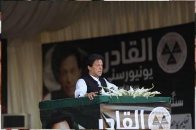 PM Imran Khan lays foundation stone of Al Qadir University